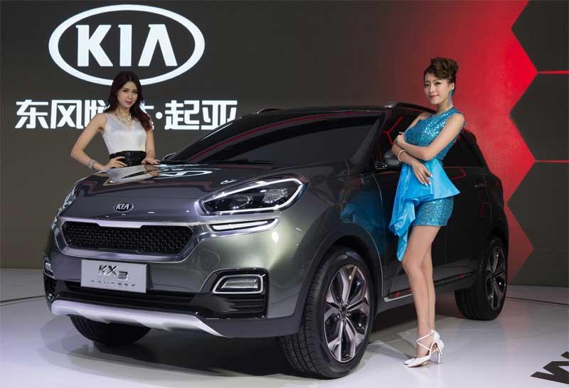 Kia KX3 Crossover