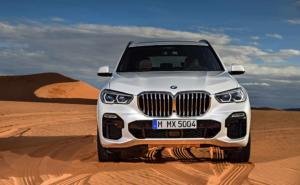 BMW X5 MJ 2019