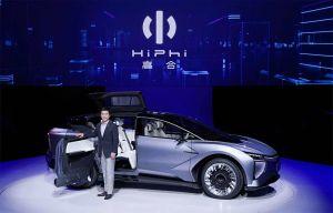 Human Horizons HiPhi X - Peking 2020