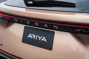 Nissan Ariya 2020
